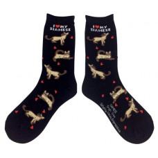 I Love My Siamese Socks